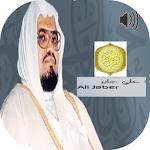 Sheikh Aliyu Jabir Full Quran offline mp3 icon