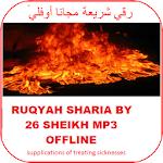 RUQYAH FULL 26 SHEIKH OFFLINE MP3 icon