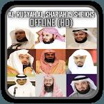 Al- Ruqyah Al Shariah 15 Sheikhs Offline Mp3 icon