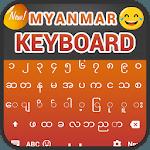 Myanmar Keyboard icon