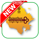 Rajasthan Single Sign On (SSO) icon