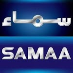 Samaa News Live for pc icon