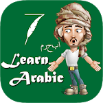 Learn Arabic Language icon