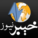 Khyber News APK icon