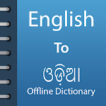 English To Odia Dictionary Offline icon