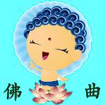 Kids Buddhist Songs icon
