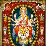 Durga Devi Wallpapers (Navaratri/Dussehra Special) icon