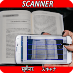Document Scanner App Free PDF Scan QR & Barcode APK icon
