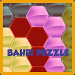 Bahri Puzzle icon
