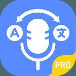 Global Translation - Multi Language Translator for pc icon