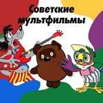 Russian cartoons icon