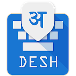 Hindi Keyboard APK icon