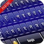 Bangla Color Keyboard 2018: Bangladeshi Language icon