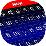 Khmer Color Keyboard 2018: Khmer Language Keyboard icon