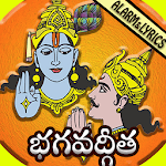 Telugu Bhagavad Gita - Audio, Lyrics & Alarm icon