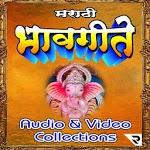Marathi Bhavgeete icon
