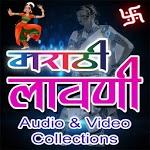 Marathi Lavani APK icon