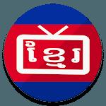 Khmer Live TV icon