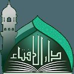 Dar-ul-Ifta Ahlesunnat icon
