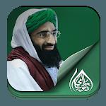 Al-Haaj Ubaid Raza Attari Madani icon