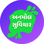 Anmol Gujarati Suvichar - ગુજરાતી સુવિચાર APK icon