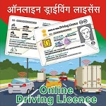 Driving Licence Online Status-India APK icon