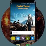 Theme PUBG for Huawei/Honor icon