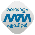 Malayalam Text & Image Editor for pc icon
