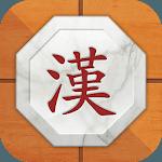 Korea Chess (Single) icon