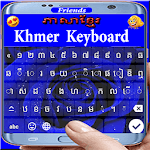 Friends Khmer Keyboard : Khmer Typing Keyboard icon