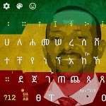 Amharic Keyboard theme for PM.DR ABIY icon