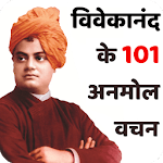 Swami Vivekananda Quotes Hindi for pc icon