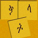 Kalat Game icon