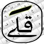 HARAKAT KEYBOARD - حركات - لوحة المفاتيح APK icon