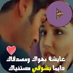 مقاطع فيديو لحالات واتس icon
