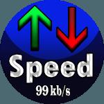 Internet Speed Meter ( Data Traffic Monitoring ) icon