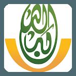 ICNA-MAS Convention 2019 APK icon