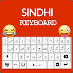 Sindhi Keyboard APK icon