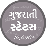 Gujarati Status 2019 icon