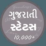 Gujarati Status 2019 APK icon