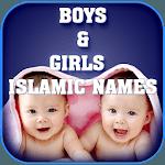 Muslim Boys & girls names2018 icon