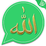 The Islamic Sticker For WhatsApp ملصقات إسلامية APK icon