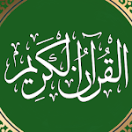 Al Quran MP3 with Translation icon