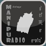 Manipur Radio icon