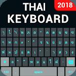 Thai English Keyboard- Thai keyboard typing icon