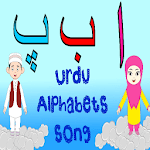 Alif Bay Pay Song | Learn Urdu Alphabets Easy icon