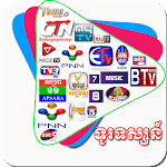 Khmer TV APK icon