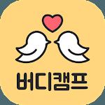 버디캠프 - 영상채팅 화상채팅 랜덤채팅 icon