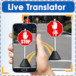 Live Camera Translator – Scan to translate icon