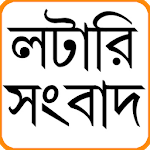 Lottery Sambad - Lottery Result icon